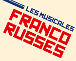 Les musicales Franco-Russes 2020